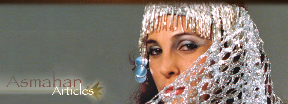Asmahan Belly Dance in London articles